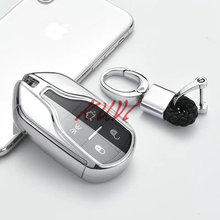 купить TPU Car Key Cover Remote Case For Maserati Ghibli Quattroporte Granturismo Ghibli Spoiler Levante Coolest Auto Accessorise дешево