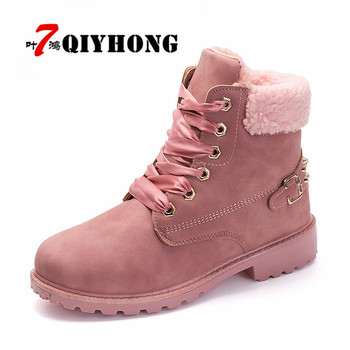QIYHONG 2017 Winter Shoes Women Snow Boots Thick Plush Warm Shoes For Cold Winter Fashion Women'S Boots Ladies Ankle Botas Pink