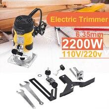 2200W 33000RPM Holzbearbeitung Elektrische Trimmer Holz Laminat Router 6,35mm Elektrische Hand Carving Maschine Holzbearbeitung DIY Werkzeuge