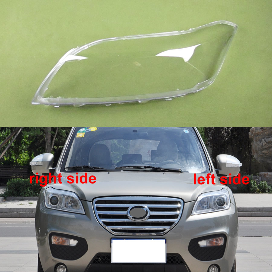 For Lifan X60 2011 2012 2013 2014 2015 Headlamps Lamp Shade Lampshade Headlight Transparent Cover Lampshade Headlamp Glass