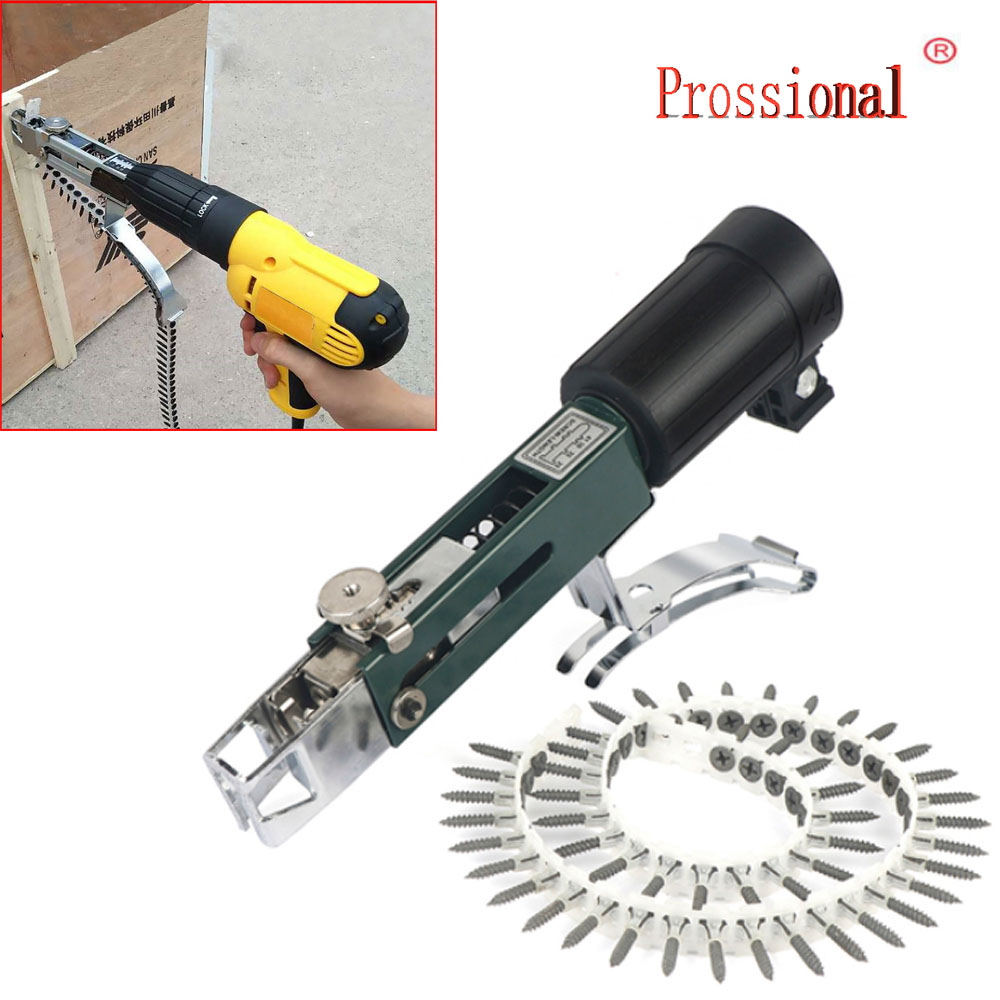 New Woodworking Automatic Chain Nail Gun Adapter Screw Gun For Electric Drill  Tool Cordless Power Drill Attachment
