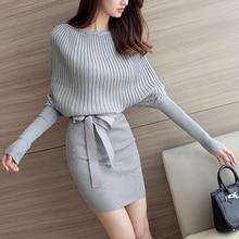 Korean Sweater Dress Woman Knit Plus Size High Waist Sweaters Dresses Elegant Stretch