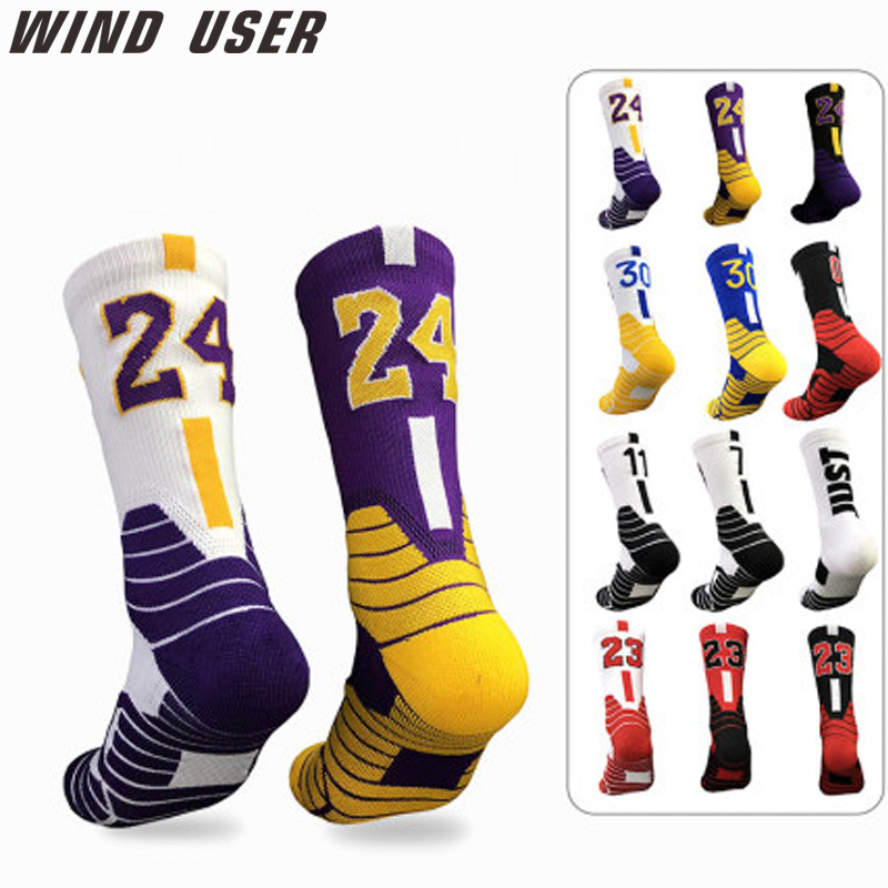 Professional Super Star Basketball Socks Elite Thick Sports Socks Non-slip Durable Skateboard Towel Bottom Socks Stocking