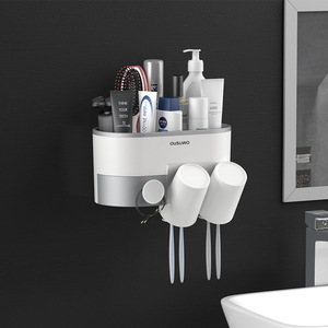 Image 3 - Estante de almacenamiento de artículos de tocador para baño, soporte para cepillo de dientes, dispensador automático de pasta de dientes con taza, juego de accesorios de montaje en pared