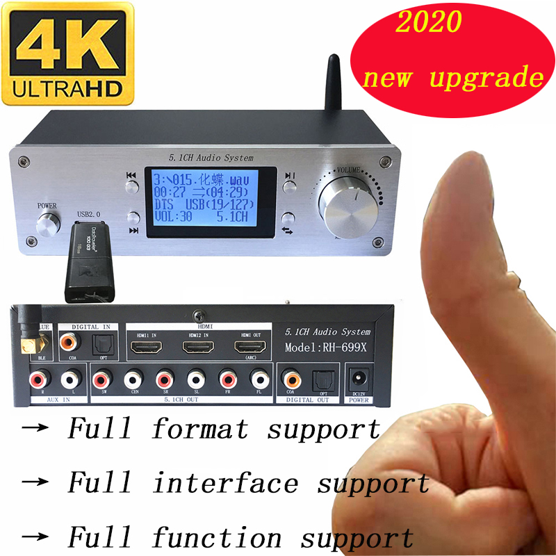 Professional 5.1 Channel Audio Decoder USB U Disk Lossless Music Playback Bluetooth 5.0 Fiber Coaxial Audio Decoding 6 CH Output