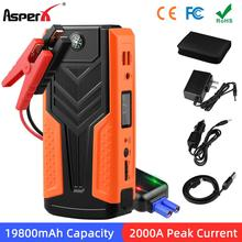 Asperx Nieuwe Collectie 19800Mah Auto Jump Starter Snel Opladen Auto Booster Auto Buster Power Bank Uitgangspunt Apparaat 12V