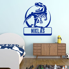 Jurassic Park World T Rex Dinosaur Wall Sticker Vinyl Home Decor For Kids Room Boys Bedroom Personalised Name Decal Cartoon 3812