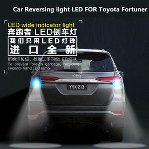 Автомобильный Реверсивный светильник светодиодный для Toyota Fortuner T15 9 Вт 5300 К, вспомогательный светильник-фонарик, лампа-фара, модификация