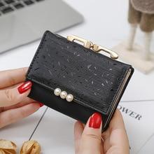Жемчужный элемент, тройное складывание, женские кошельки, короткий мягкий кожаный женский кошелек с зажимом, дизайнерский карман для монет, держатель для карт, женский кошелек