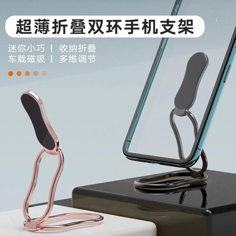 Folding Metal Portable Phone Holder Stand Mobile Smartphone Support Magnetic Car Tablet Stand For IPhone Holder Desk Holder