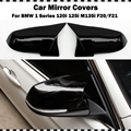 F20 пластиковая зеркальная КРЫШКА ДЛЯ BMW 1 серии хэтчбек 120i 125i M135i M140i 2012-2018 год F21 глянцевая черная задняя зеркальная крышка Замена