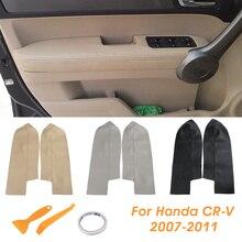 Пара кожаный автомобильный брелок передняя дверь панели подлокотника для Honda CRV 2007 2008 2009 2010 2011 2012, цвета: чёрный, бежевый, серый
