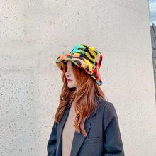 Модная уличная Панама в стиле хип хоп из разноцветной радужной