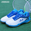 JIEMIAO Couple Lightweight Tennis Badminton Shoes for Men Professional Tennis Training Shoes Men Breathable Volleyball Sneakers