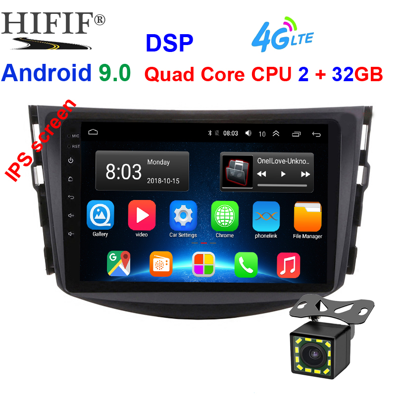 Android 9.1 Car Dvd Player For Toyota RAV4 <font><b>Rav</b></font> <font><b>4</b></font> 2007 2008 2009 2010 <font><b>2011</b></font> 2 din 1024*600 gps navigation wifi Quad core image
