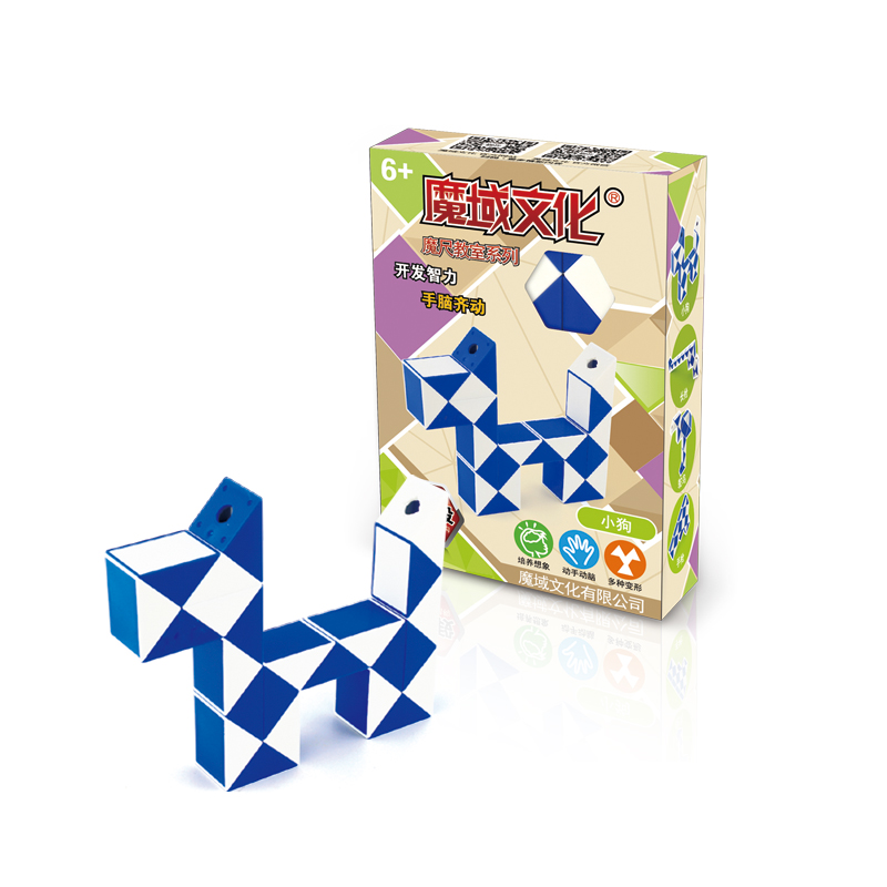 New Moyu 24 Segments Magic Rule Snake Cube Variety DIY Elastic Changed Popular Twist Transformable Kid Puzzle Toy For Children