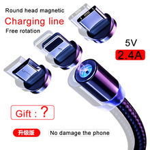 Magnetic USB Cable Fast Charging Type C Cable Magnet Charger Data Charge Micro USB Cable Mobile Phone Cable Cord Phone Charger