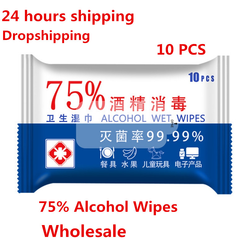 10sheets/Pack Portable 75% Alcohol Wet Wipes Antiseptic  Disinfection Wipes Sterilization Wipes Household Hand Cleaning Wipes