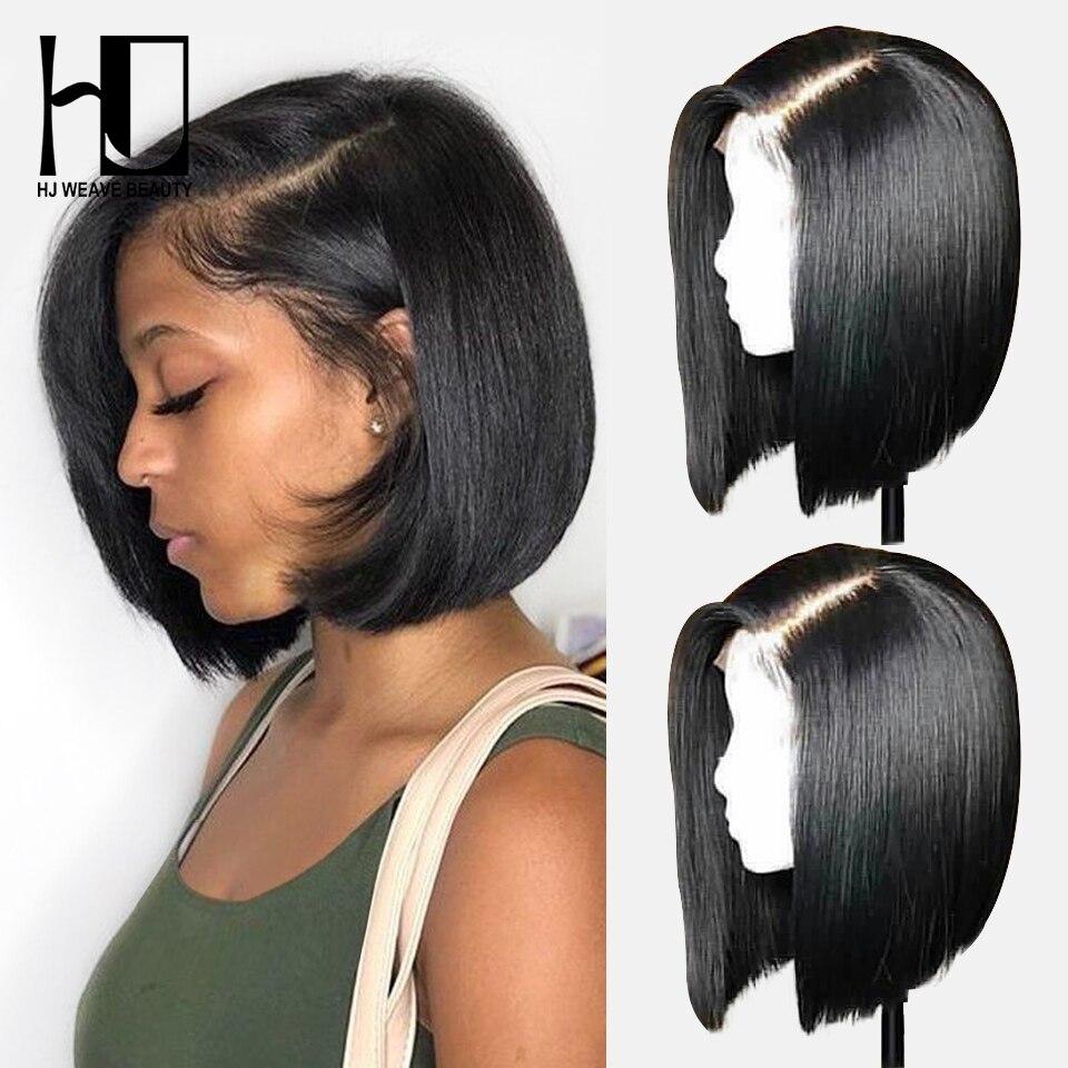 Brasileiro 13x4 em linha reta bob peruca para preto feminino frente do laço sem cola perucas de cabelo humano pré arrancadas peruca frontal do laço curto