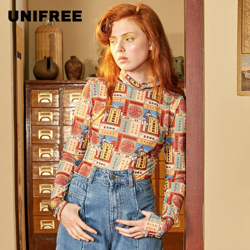 Unifree Long Sleeve T-shirt Women Mesh Bottoming Shirt Loose 2020 New Style Ancient Port Style Retro Elegant U192G145HY