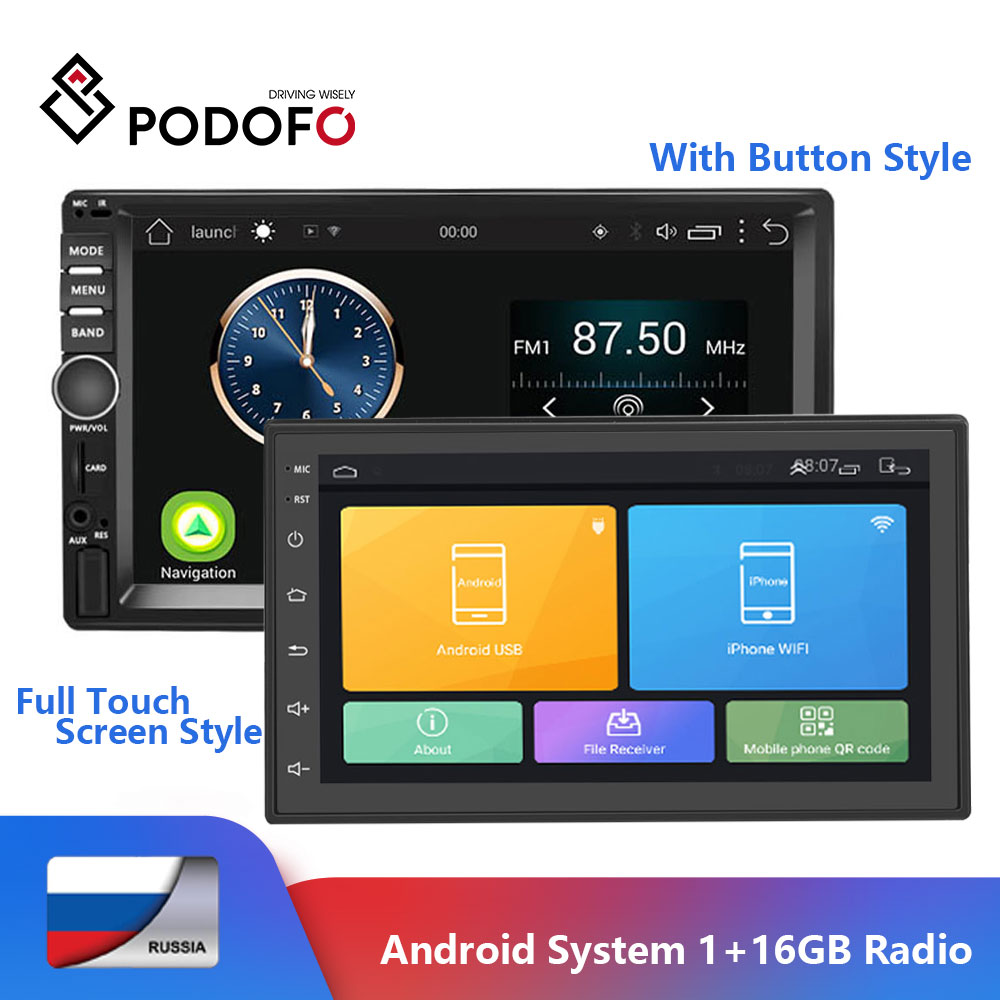 Podofo 7'' Android 1+16GB 2DIN Car Radio Stereo GPS Navigation Bluetooth 2 Din Car Multimedia Player Audio MP5 Player Autoradio