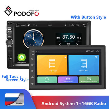 Podofo 7'' Android 1+16GB 2DIN Car Radio Stereo GPS Navigation Bluetooth 2 Din Car Multimedia Player Audio MP5 Player Autoradio image