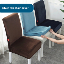 1 4 6 sztuk wymienny Stretch jednolity kolor pokrowce na krzesła miękkie Fox stos tkaniny jadalnia Seat Arm pokrowce na krzesła 7 kolory tanie tanio JUSS FORT A01293 Gładkie barwione Nowoczesne Plaża krzesło Fotel Hotel krzesło Ślub krzesło Bankiet krzesło Elastan poliester