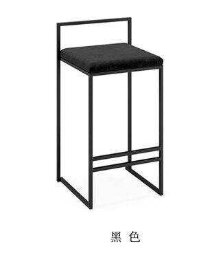 Скандинавские барные стулья модный современный минималистичный барный высокий барный стул Домашний Персональный барный стул Креативный дизайн стул 66 см высота сиденья - Цвет: 65cm seat height A