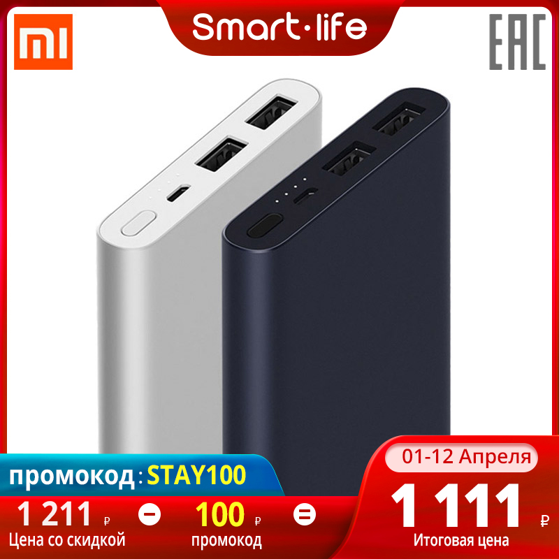 Xiaomi 3 Power Bank 10000mAh USB type C two way 18W quick charge Xiaomi Mi Power Bank 3 Xiaomi powerbank portable charger|Power Bank| |  - AliExpress