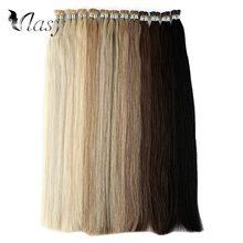 Vlasy 1 г/локон i tip Наращивание волос remy fusion stick волосы
