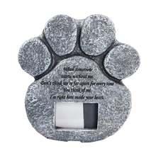 Памятные камни для домашних животных подарки питомца лапа принт