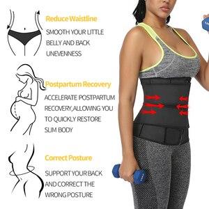 Image 2 - Ceinture fourreau en Latex amincissante pour femme, entraînement de taille, Corset pour Sauna, réduit la transpiration