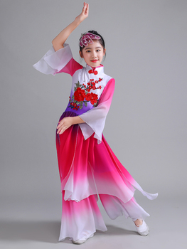 Girl Classical Fan Costume Modern Dance