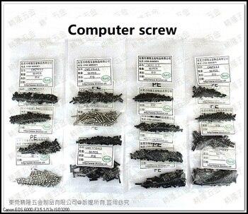 800pcs 16 Types screw Motherboard hard disk DIY Kit Laptop Computer Assemble Repair Screw Fastener set Free Screwdriver