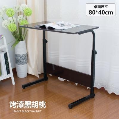 Домашний простой стол для ноутбука портативный легкий подъем подвижный настольный компьютерный стол ленивый прикроватный столик серповидный обеденный стол с грузовиками - Цвет: dark walnut
