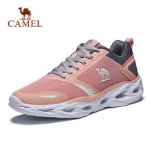 CAMEL Men Women Running Shoes Air Lightweight Max Sport Sneaker Winter Shock Absorption Cushion Breathable Outdoor Anti-Slip(China)