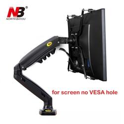 Extensão nb f80 + FP-1, extensão para monitor de braço, 17-27