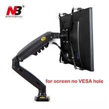 "NB F80 + VESA 구멍이없는 FP 1 연장 17 27 ""LED 모니터 홀더 암 가스 스프링 풀 모션 가스 스트럿 Flexi 마운트로드 2 9kgs"