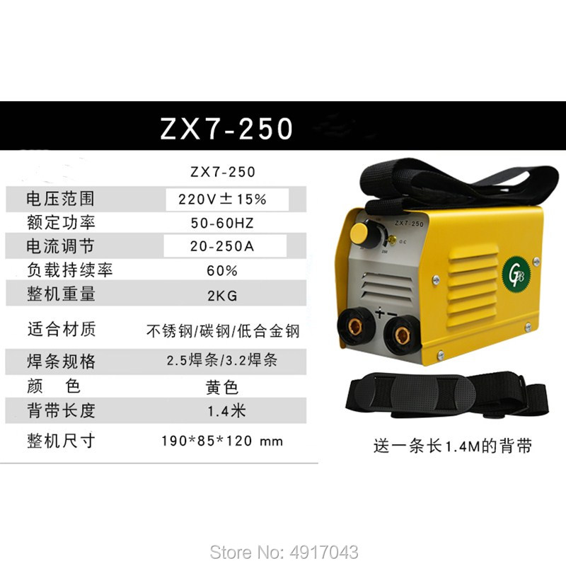 Tools : free shipping  Inverter Arc Electric Welding Machine 220V 250A MMA Welders for Welding Working Electric Working Power Tools