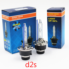 Hid ampul D1S D2S D3S D4S xenon HID far ampulü s AC 12V 4300K 5000K 6000K 8000K D4S D3S D1S D2S CBI Xenon far ampulü lamba