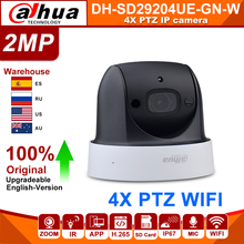 DahuaเดิมSD29204T GN W 2MP 1080P 4X Optical Zoom PTZ WiFiกล้องเครือข่ายIPกล้องวงจรปิด30M Night Visionไร้สายWDR ICR DNR IVS