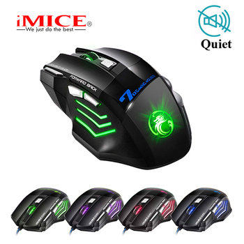 Silent/Sound Wired Gaming Mouse Gamer Professional 5500DPI 7Buttons LED Optical USB Computer Mouse Mice for LOL CSGO Dota 2