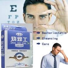 2020 медицинская Чистка глаз детоксикация избавляет от дискомфорта