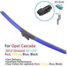 Hesite цветное лезвие стеклоочистителя для opel cascada cabrio