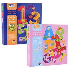 Early Learning Game Kids Cognition Puzzles Toys Educational Toy Early Education Numbers and Letters Fun Learning for Children