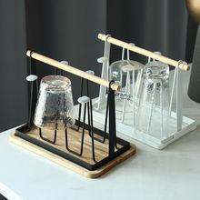 Кухонная утварь из кованого железа подстаканник креативная Бытовая