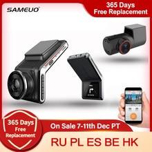 SAMEUO U2000 WIFI Moto caméra Dash Cam Moto caméra 2k avant Action caméra arrière 1080p voiture Dvr voiture intelligente Dvrs