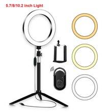 Chụp Ảnh 5.7/8/10.2 Inch Đèn LED Selfie Vòng Ánh Sáng Đèn LED Dimmable Đèn Video Camera Điện Thoại Ringlight Cho Sống Youtube Tik Tok