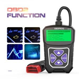 Image 4 - OBDPROG MT100 OBD2 Scanner professionale Auto OBD 2 Scanner motore analizzatore lettore di codice multilingue strumenti diagnostici per Auto