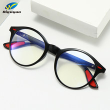 DIGUYAO-lunettes rétro TR90 pour femmes, monture ronde, anti lumière bleue, blocage de la lumière bleue, pour ordinateur, boîte de marque originale